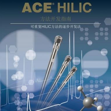 英国ACE HILIC-A 3μ 液相微孔色谱柱