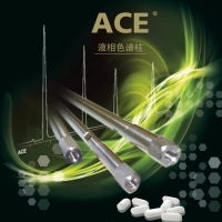 ACE C18 3μ色谱柱