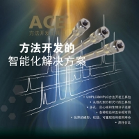 英国ACE色谱柱 2μ 扩展方法开发包