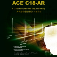 ACE EXCEL C18-AR 1.7μ 高效液相色谱柱