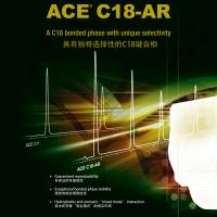 ACE C18-AR 10μ 半制备色谱柱