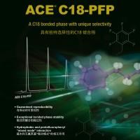 ACE C18-PFP 5μ 半制备色谱柱