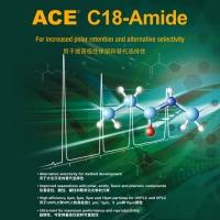 ACE EXCEL C18-Amide 3μ 高效液相色谱柱