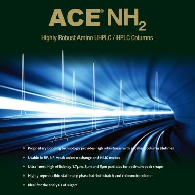 ACE EXCEL NH2 1.7μ高效液相色谱柱